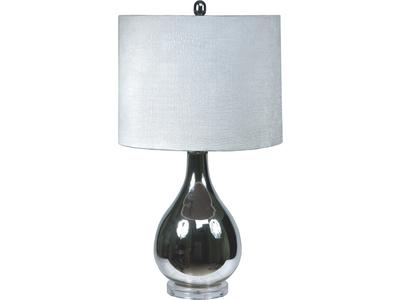 This is a casual contemporary silver/chrome lam...